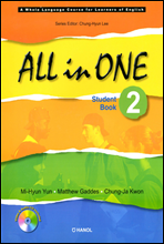 All in one Student Book 2